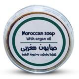 Argan Maroccan Soap